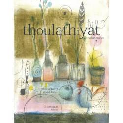 Thoulathiyat - Haikus Arabes