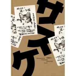 Sasuke - Version Francaise